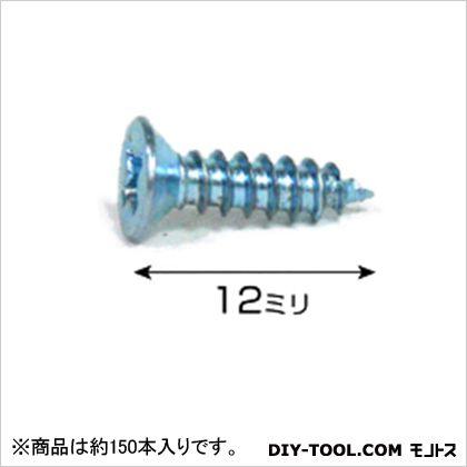 ユニクロ皿頭タッピング  3×12 75302 1袋(約150本)