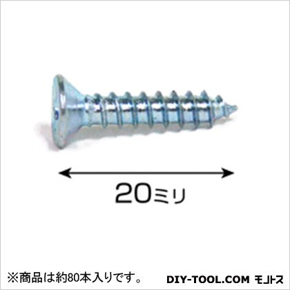 ユニクロ皿頭タッピング  4×20 75313 1袋(約80本)