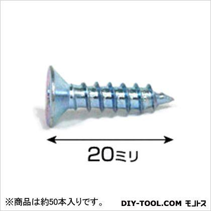 ユニクロ皿頭タッピング  5×20 75321 1袋(約50本)