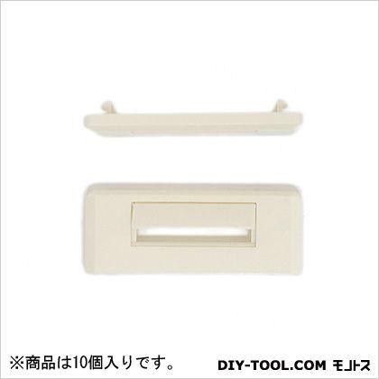 サッシ用排水弁 PJ 606D ホワイト  T3 1袋(10個)