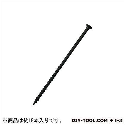 コーススレッド 黒 4.8mm×120mm  約18 本