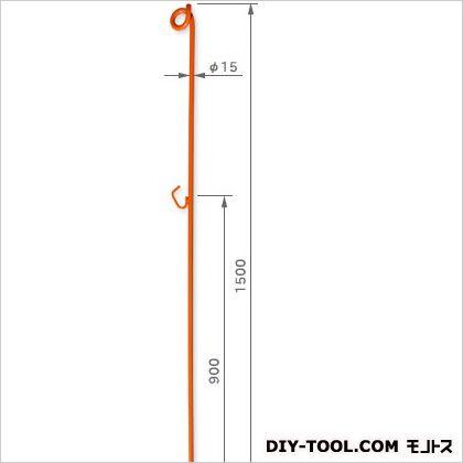 ロープスティック1500 オレンジ  123-5 10 本