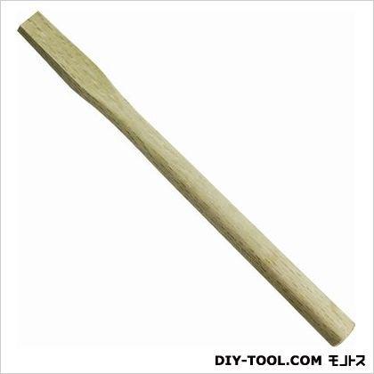 玄能・金槌の柄白樫小小 330mm