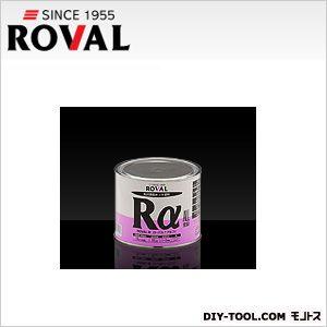 ROVALアルファ(高輝性シルバージンクリッチ)0.7kg缶 メタリックシルバー 0.7kg RA-0.7KG