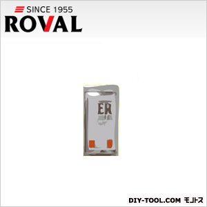 エポシンナー高濃度亜鉛末塗料(ジンクリッチペイント)低VOC塗料  1L ET-1L