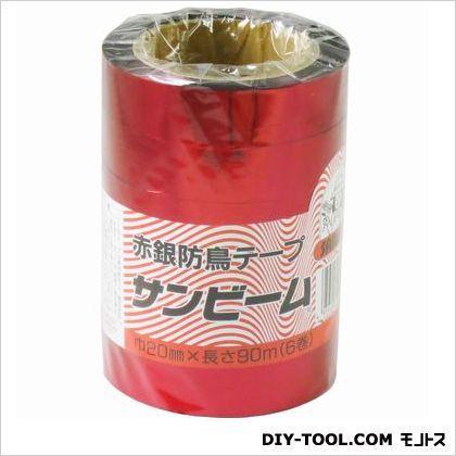 防鳥テープ幅広 赤銀 20mm幅×90m