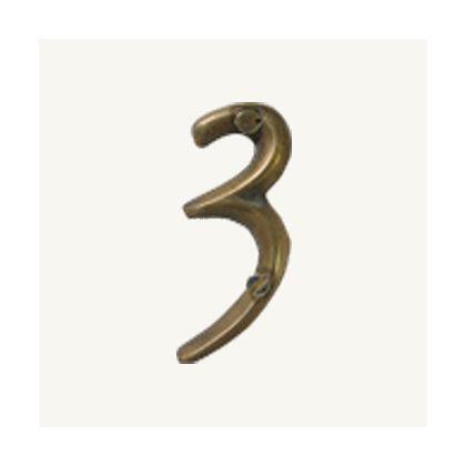 アンティーク調ナンバーサインハウス・ナンバー・#3 ゴールド  7505-46