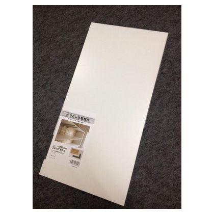 メラミンカラー棚板 ホワイト  18×250×600mm MKW18252 3 枚