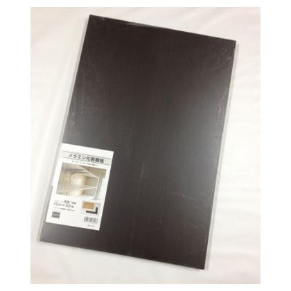 メラミンカラー棚板 ブラウン  18×400×900mm MKBR18403 3 枚