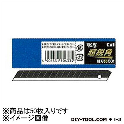 貝印 超鋭角刃(小)50枚入り VS-50 50枚