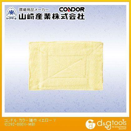 山崎産業(コンドル) コンドル(雑巾)カラー雑巾黄(10枚入) イエロー C292-000X-MB