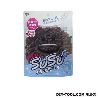 SUSUお手拭きボール抗菌 ブラウン