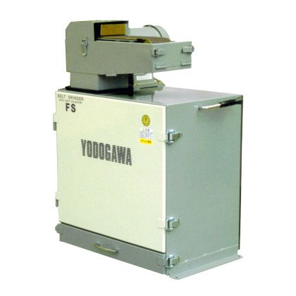 集塵装置付ベルトグラインダー(低速型)   FS10NH 50HZ