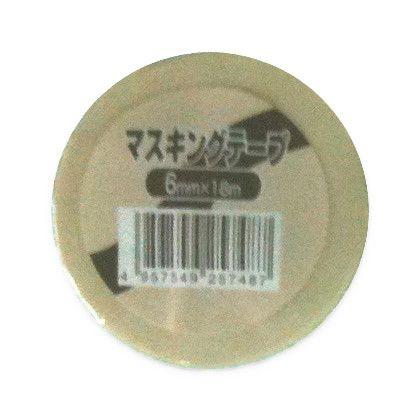 YKマスキングテープ6mm   056531