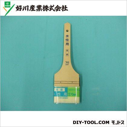 好川産業 YK高級水性用刷毛立型 70mm 816317