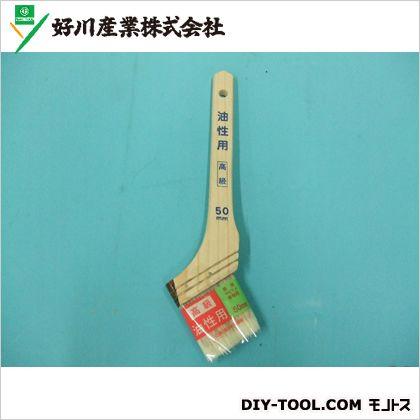 好川産業 YK高級油性用刷毛 50mm 816335