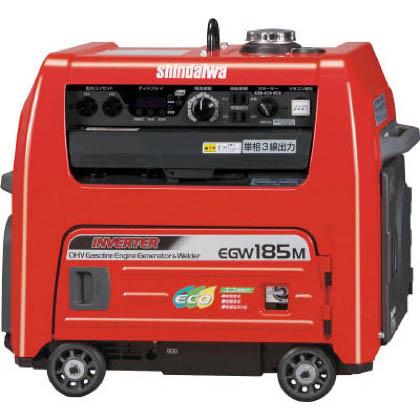 ガソリンエンジン溶接機・兼用発電機185A   EGW185M-IST 1 台