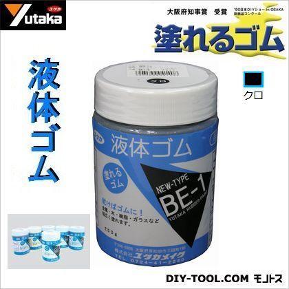 液体ゴムボトルタイプ ブラック 250g BE1-5