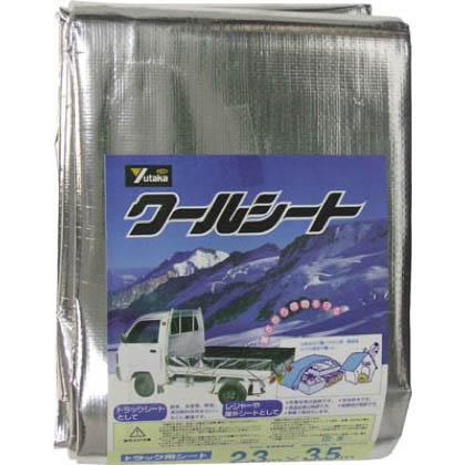 シートクールシートトラック用2.3m×3.5m   B-16