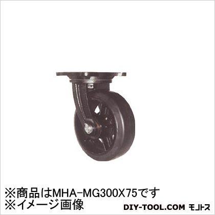 【送料無料】ヨドノ 鋳物重量用キャスター 370 x 250 x 405 mm MHAMG300X75