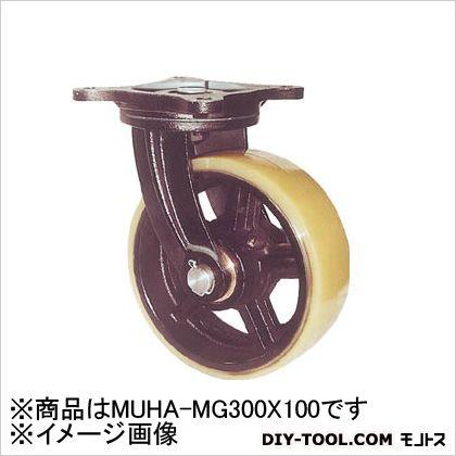 【送料無料】ヨドノ 鋳物重量用キャスター 318 x 355 x 268 mm