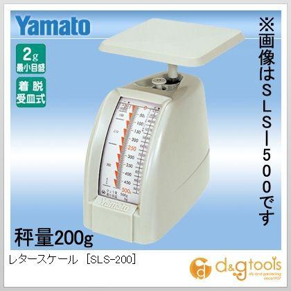 レタースケール 郵便物(封筒)計量用はかり  秤量200g SLS-200