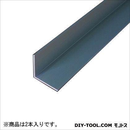 【送料無料】安田製作所 アルミアングル 2000×50×3.0mm シルバー TN-470 2本