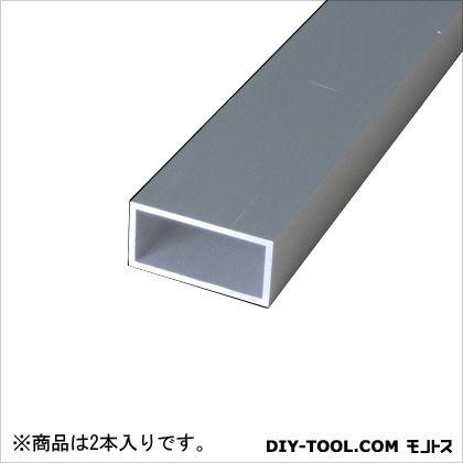 【送料無料】安田製作所 アルミ角パイプ 1000×25×50×2.0mm シルバー TO-676 4本