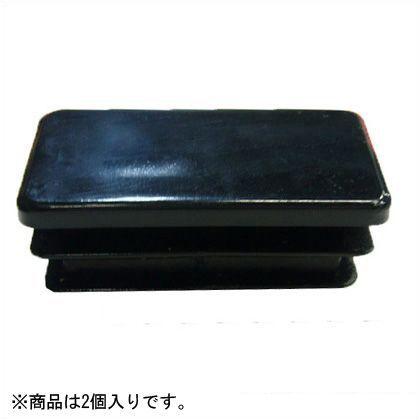 不等辺角パイプ用キャップ ブラック 2.0×30×50  TN-160 2 個