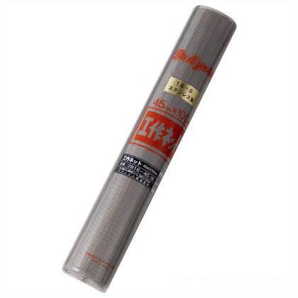 工作ネット  巾×長さ:450mm×1m 2816-45 S