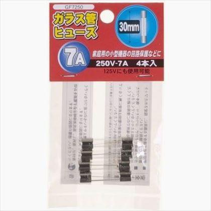 ヤザワ ガラス管ヒュ-ズ250V7A 径6.35mm×W30mm GF7250 4ヶ