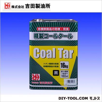 コールタール金属防食塗料 黒 16kg