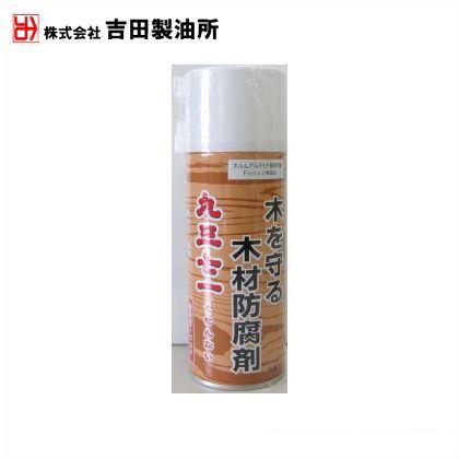 塗料の上塗りOK木材防腐剤「九三七一」スプレー クリヤー 300ML