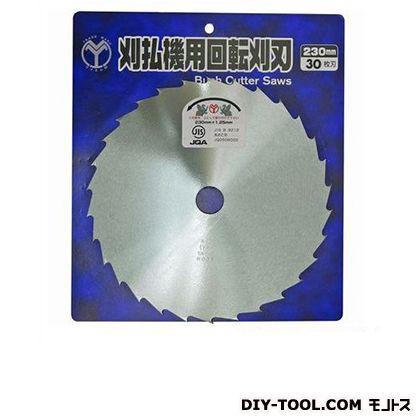 刈払機替刃笹刈刃30枚刃  230mm