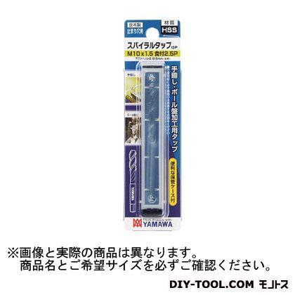 Iシリーズスパイラルタップ   ISP-M3X0.5-BP