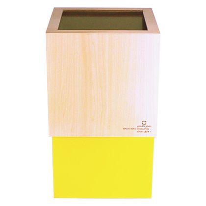 ゴミ箱WCUBE イエロー 約幅20.0×奥行20.0×高さ33.0(cm) 212694