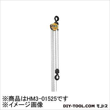 ホイストマントルコン機能付チェーンブロック1.5t   HM3-01525