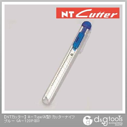 NTスケルトンカッター青   iA-120P(B)