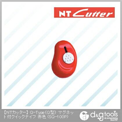 Q-Type(Q型) マグネット付クイックナイフ 赤色   SQ-100P 20 本