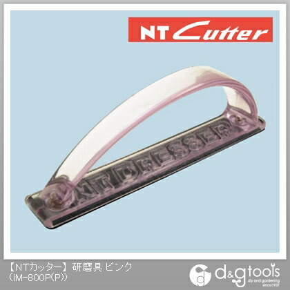 NTドレッサー研磨具ピンク(研削研磨用ヤスリ)   iM-800P(P)