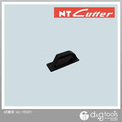 研磨具NTドレッサー(研削研磨用ヤスリ)   eL-1500P