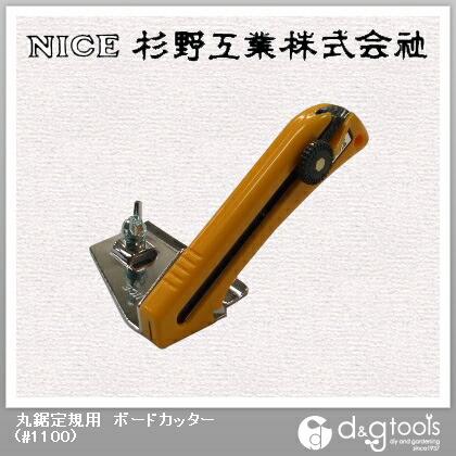 丸鋸定規用ボードカッター   #1100