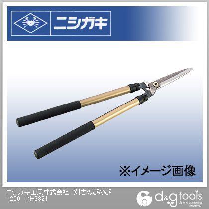 刈吉のびのび1200   N-382