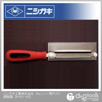 チェンソー用デプス調整器   N-821-52