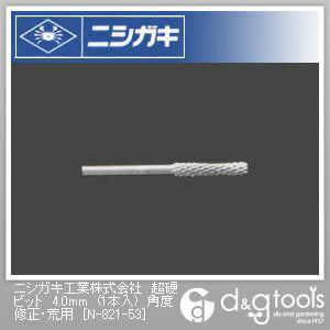 超硬ビット角度修正・荒用  4.0mm N-821-53