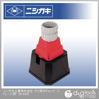 ドリ研(Aチャックストレート用)鉄工ドリル研磨機   N-846