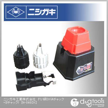 ドリ研DX(Aチャック+Bチャック)鉄工ドリル研磨機   N-846DX
