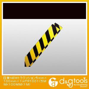 NEWトラクッション黄/黒5mm×100mm×1m   TR100-1