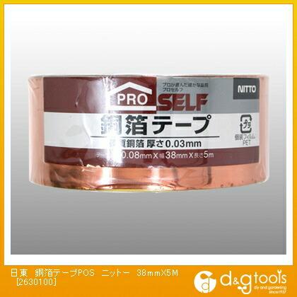 銅箔T38×5  38mm×5m 2630100