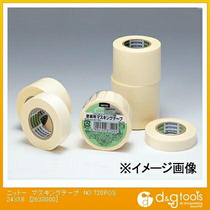 塗装用マスキングテープ No.720  24mm×18m 2633000 1 巻